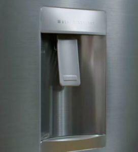 features of refrigerator water dispenser